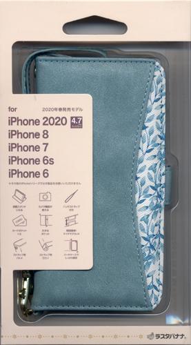 ラスタバナナ iPhone SE 第2世代 iPhone8 iPhone7 iPhone6s 共用 ケース カバー 手帳型 ハンドストラップ付き 花柄 ライトブルー アイフォン SE2 2020 スマホケース 5461IP047BO