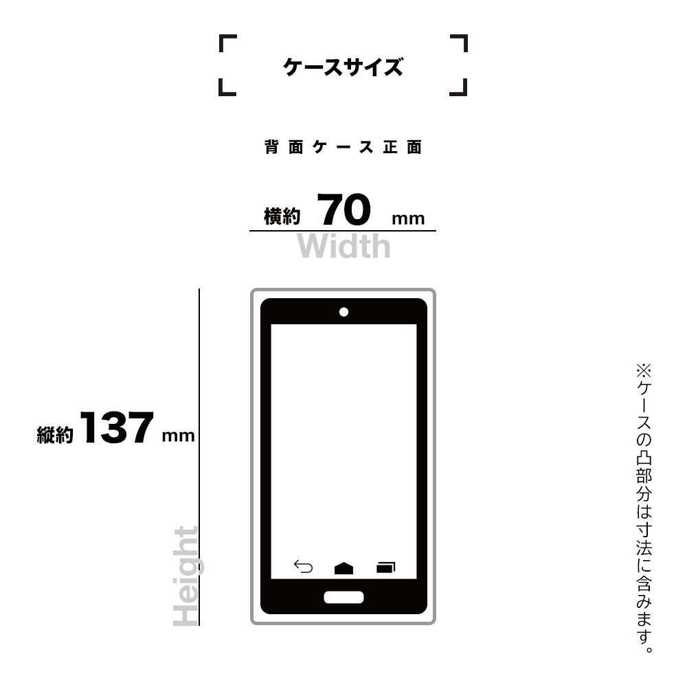 ラスタバナナ iPhone12 mini ケース カバー ハイブリッド バンパー アルミ+TPU PCハードカバー シルバー アイフォン スマホケース 6029IP054HB