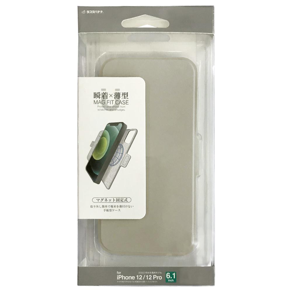 ラスタバナナ iPhone12 12 Pro ケース カバー 手帳型 瞬間装着 薄型 マグネット固定式 マグフィットケース 取り外し簡単 ライトグレー アイフォン スマホケース 6051IP061BO