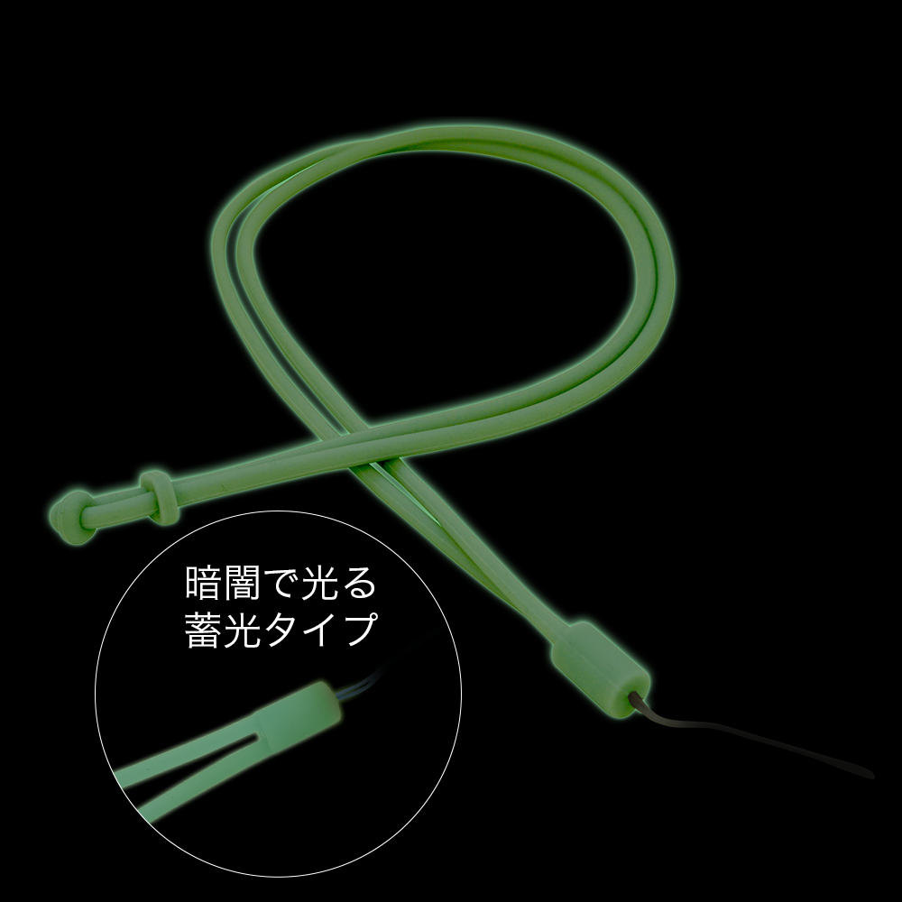 ラスタバナナ ストラップ スマホ ガラケー対応 蓄光ネックストラップ 端末に傷がつかない 長さ調節パーツ付き シリコンタイプ ブルー RNST04BL