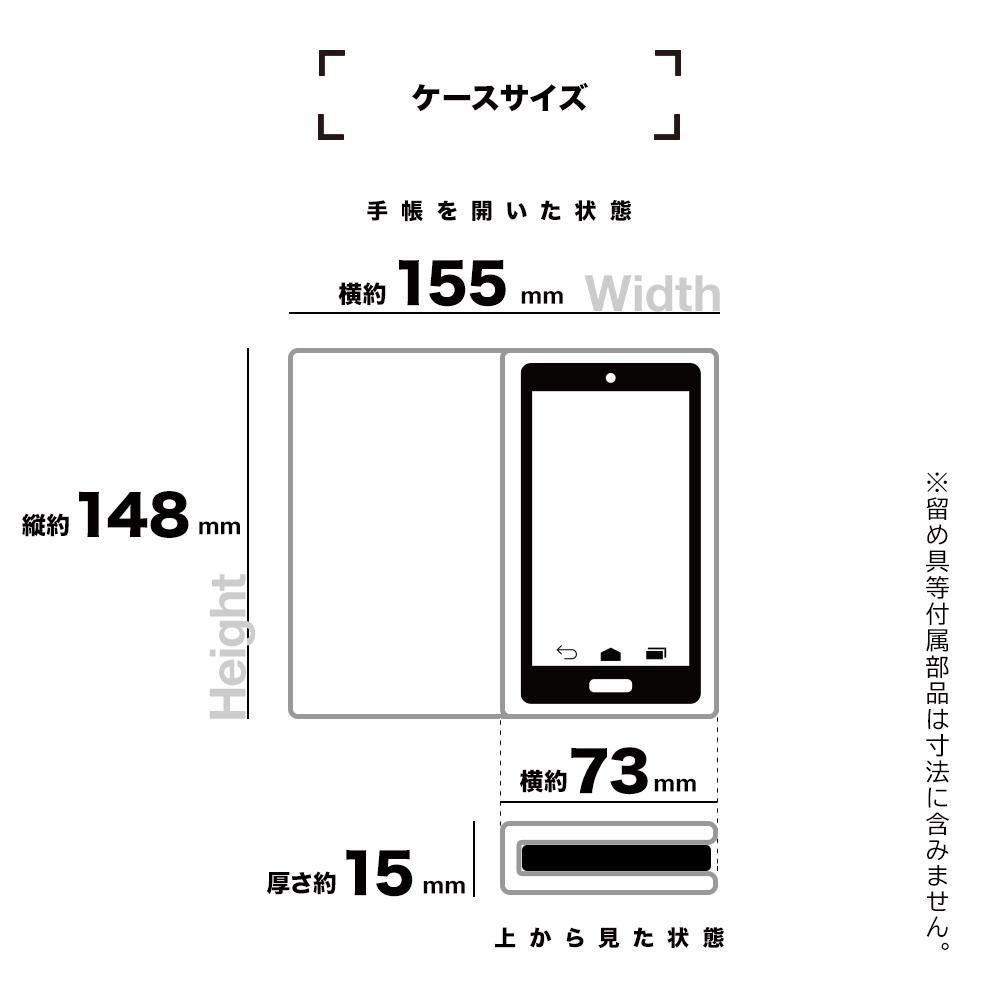 ラスタバナナ iPhone12 12 Pro ケース カバー 手帳型 瞬間装着 薄型 マグネット固定式 マグフィットケース 取り外し簡単 ライトピンク アイフォン スマホケース 6052IP061BO