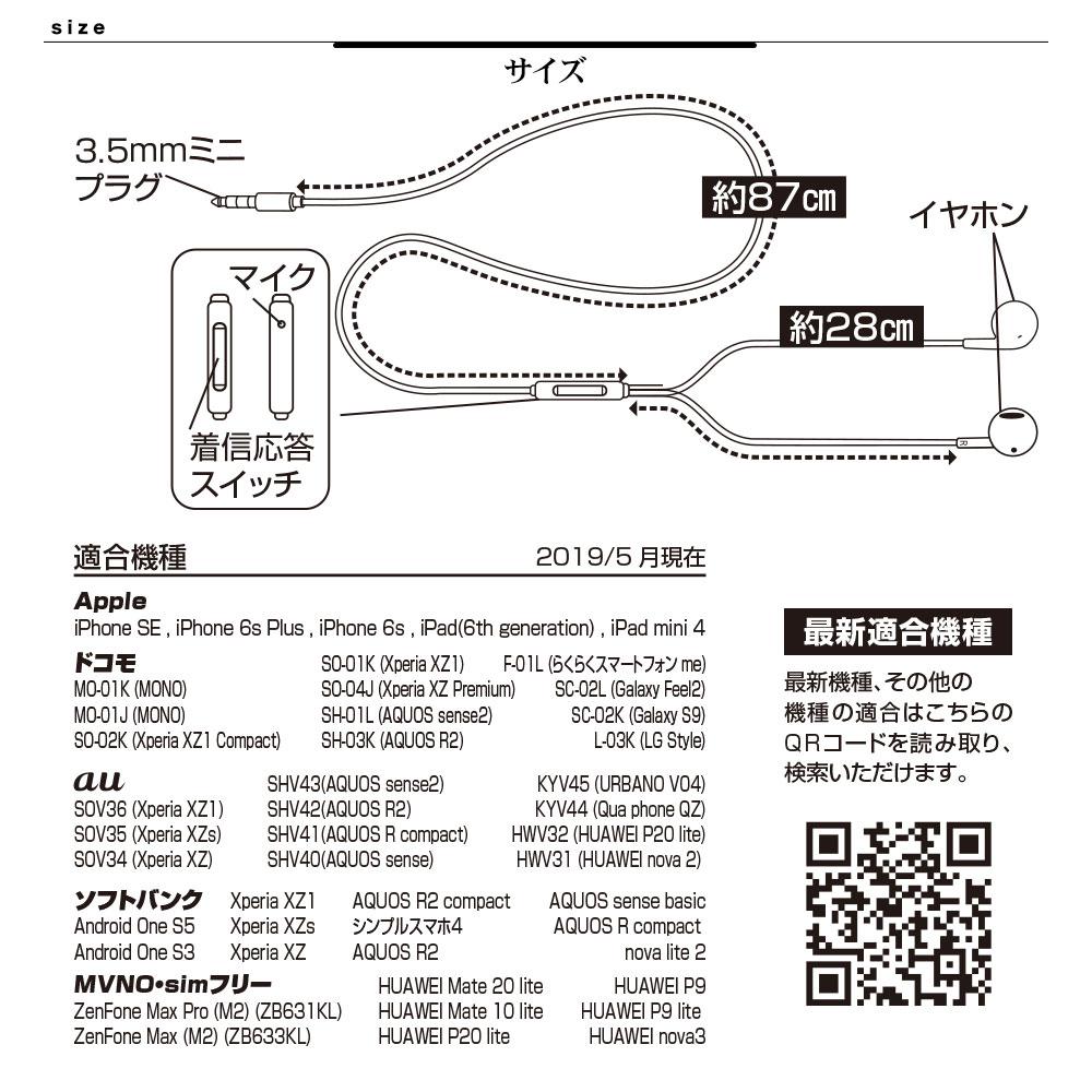 お宝市 ラスタバナナ iPhone スマホ タブレット 3.5mmステレオ端子 ステレオイヤホンマイク GRY 着信応答スイッチ付き RESMS3501GRY