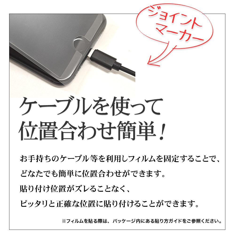 ラスタバナナ iPhone12 フィルム 全面保護 抗菌 抗ウイルス 高光沢 液晶面+背面セット アイフォン 保護フィルム HP2565IP061