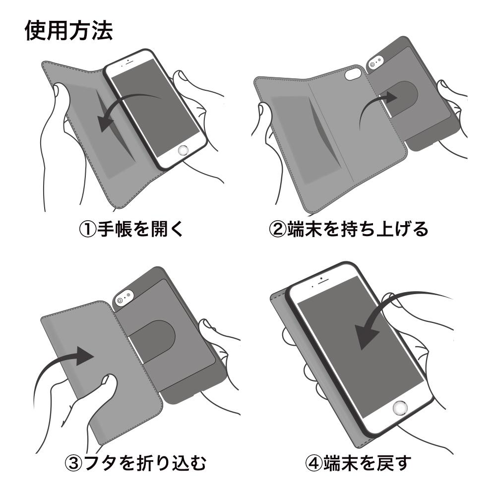 ラスタバナナ iPhone SE 第2世代 iPhone8 iPhone7 iPhone6s 共用 ケース カバー 手帳型 スマホリング一体型 落下防止 布調 ブラック アイフォン スマホケース 6197IP047BO