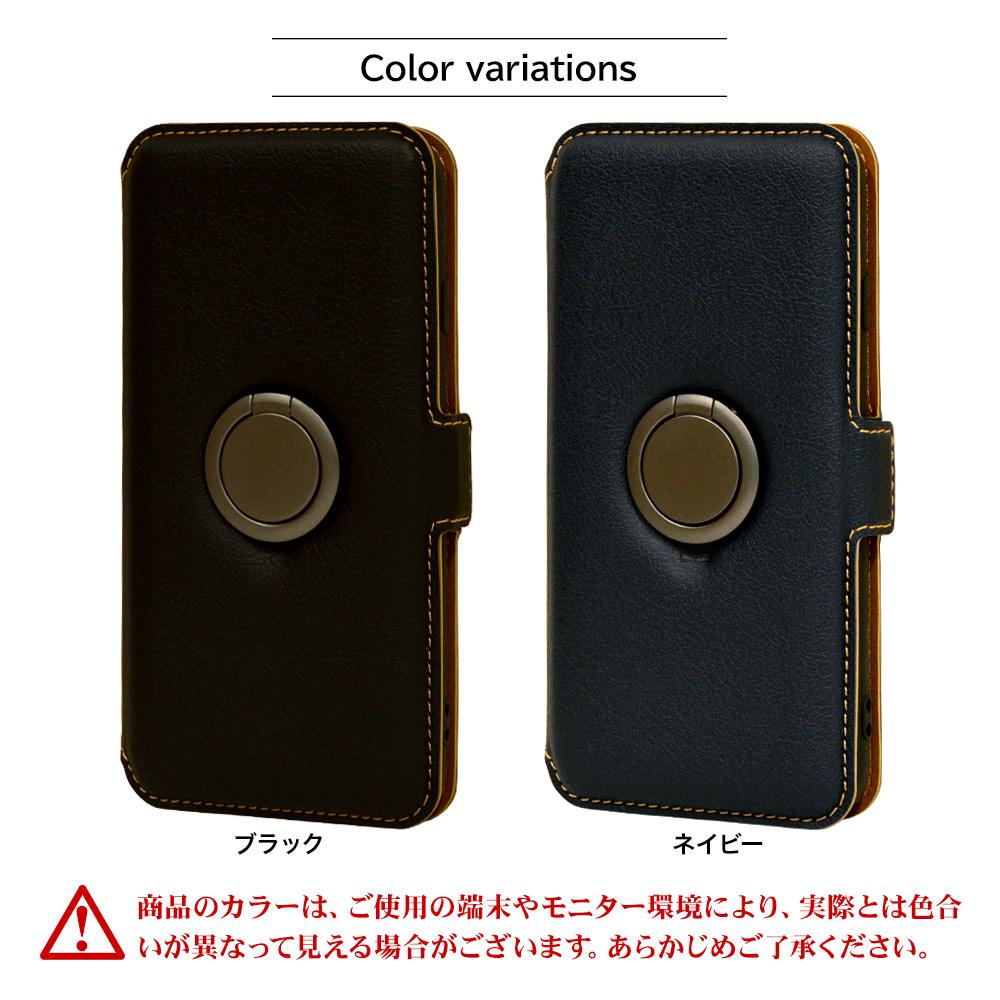 ラスタバナナ iPhone SE 第2世代 iPhone8 iPhone7 iPhone6s 共用 ケース カバー 手帳型 前面スマホリング一体型 落下防止 ブラック アイフォン スマホケース 6200IP047BO