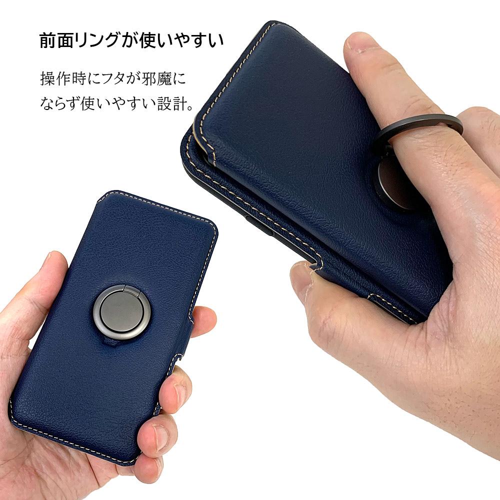 ラスタバナナ iPhone SE 第2世代 iPhone8 iPhone7 iPhone6s 共用 ケース カバー 手帳型 前面スマホリング一体型 落下防止 ネイビー アイフォン スマホケース 6201IP047BO
