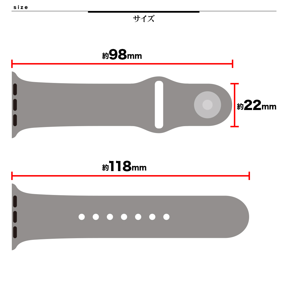 ラスタバナナ Apple Watch SE Series6 Series5 Series4 Series3 44mm 42mm シリコンベルト スタンダードタイプ RD アップルウォッチ バンド RBLAW4401RD