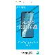 ラスタバナナ iPhone12 12 Pro フィルム 全面保護 強化ガラス 0.33mm ブルーライトカット 高光沢 アイフォン 液晶保護 GE2577IP061