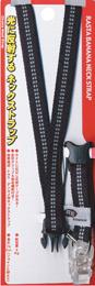 ラスタバナナ 直販 チョイスネックストラップ リフレクター(反射材)付き ブラック RBSCNK1