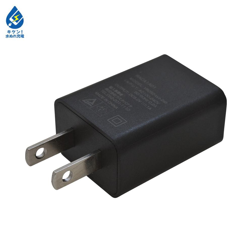 お宝市 ラスタバナナ iPhone スマートフォン 1ポート USB Type-A 汎用 AC充電器 コンパクト 1A BK タイプA コンセント充電器 RACA1A01BK