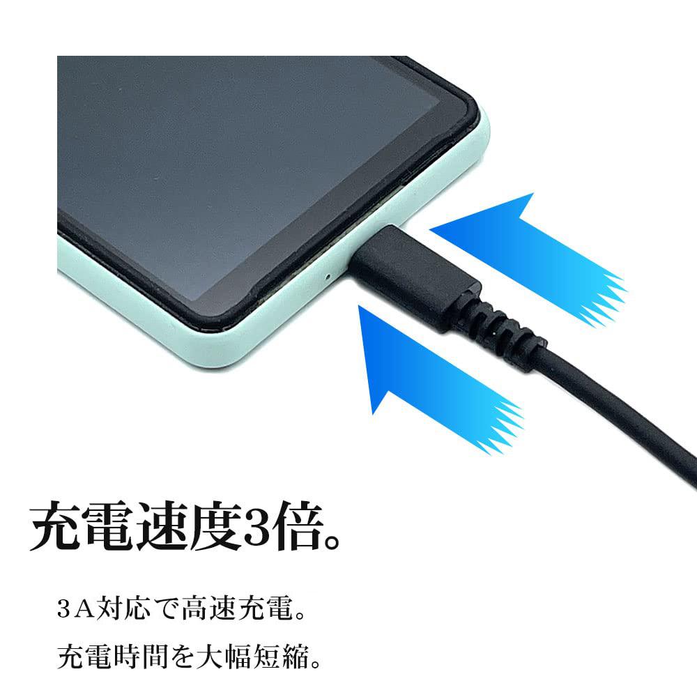 ラスタバナナ スマホ タイプC タイプA USB2.0 充電 通信ケーブル 10センチ 3アンペア Type-C Type-A 10cm 3A ホワイト 高速充電 R01CAAC3A02WH
