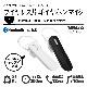 ラスタバナナ iPhone スマホ Bluetooth 5.0 片耳イヤホン マイク ヘッドセット ブルートゥース ワイヤレスイヤホン 耳掛け 通話 応答スイッチ付き 左右兼用 在宅勤務 デスクワーク ブラック ハンズフリー スマートフォン 簡単接続 RBTEMMS02BK