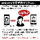 ラスタバナナ iPhone スマホ Bluetooth 5.0 片耳イヤホン マイク ヘッドセット ブルートゥース ワイヤレスイヤホン 耳掛け 通話 応答スイッチ付き 左右兼用 在宅勤務 デスクワーク ホワイト ハンズフリー スマートフォン 簡単接続 RBTEMMS02WH