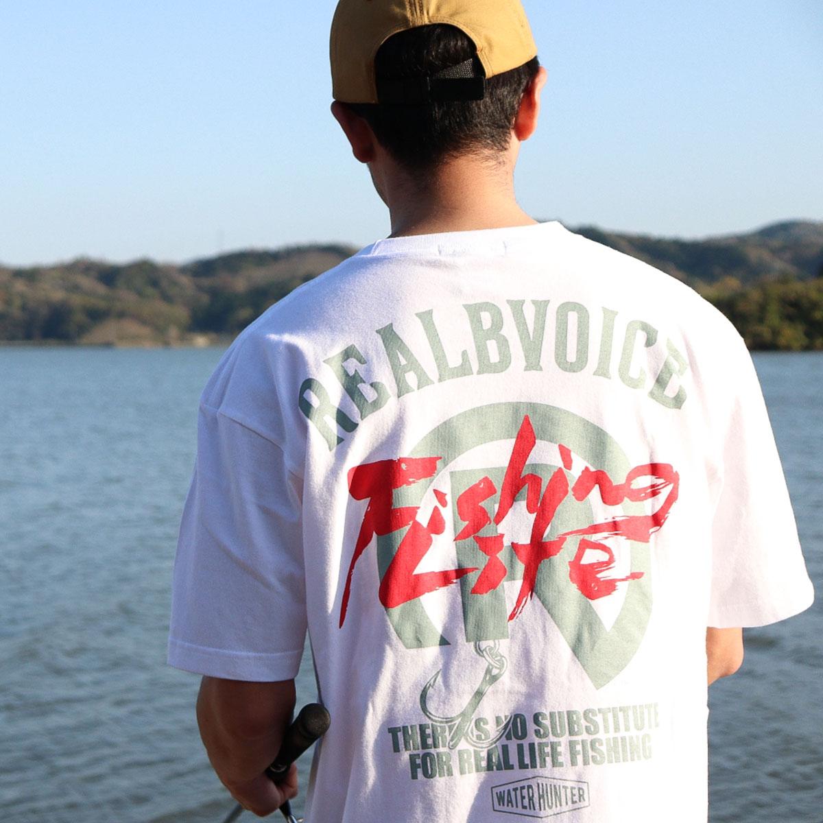 FISHING LIFE T-SHIRT