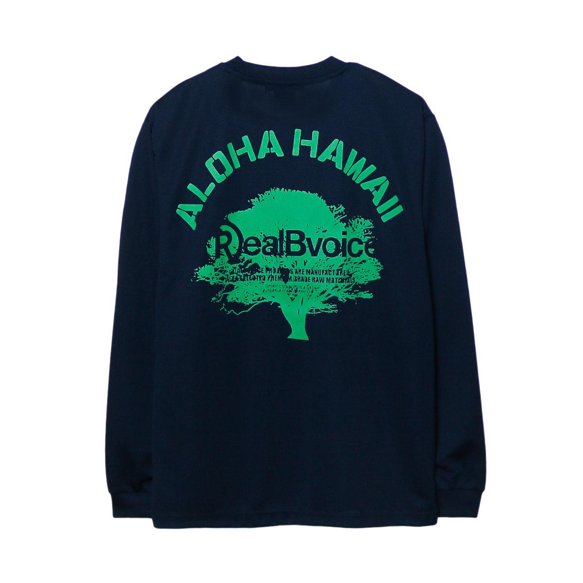 HAWAII KOA TREE DRY LONG T-SHIRT