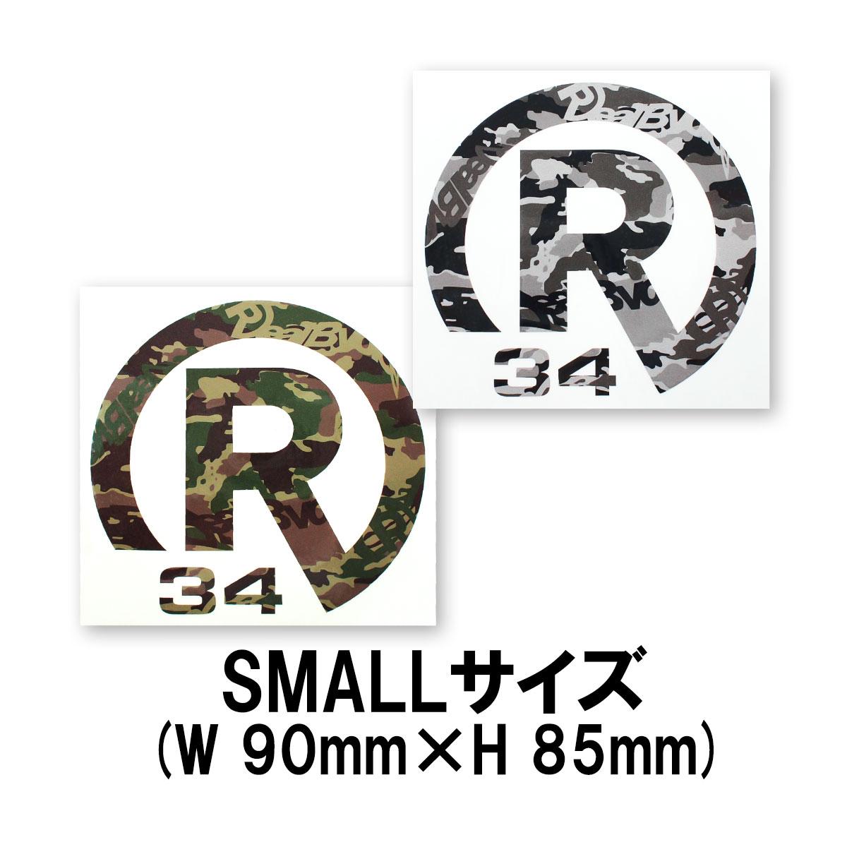 STICKER R34 CAMO  SMALLサイズ