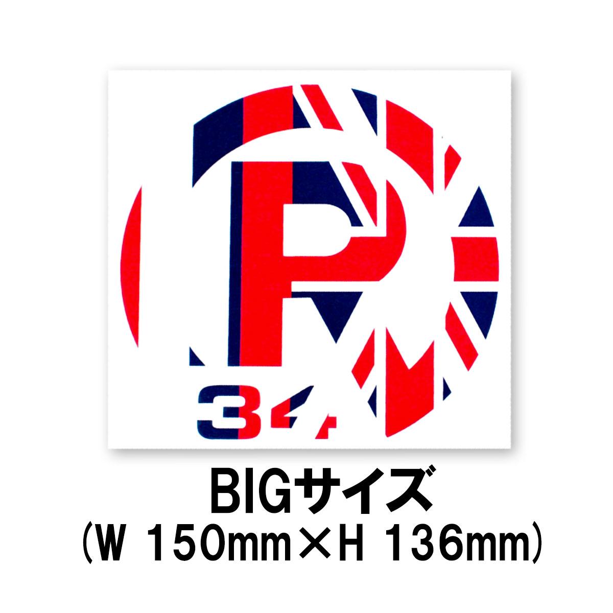 STICKER FLAG  BIGサイズ