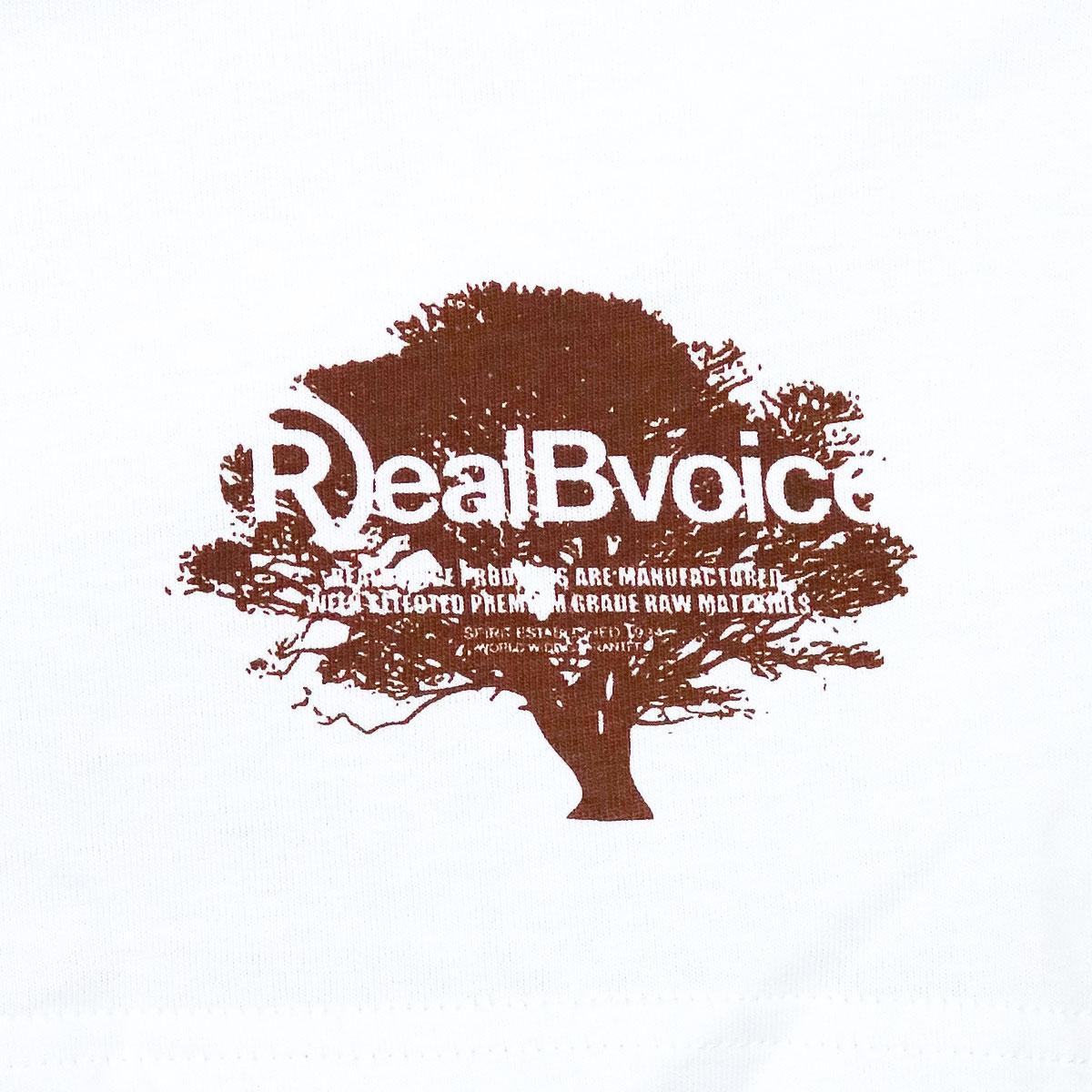 RBV KOA TREE T-SHIRT