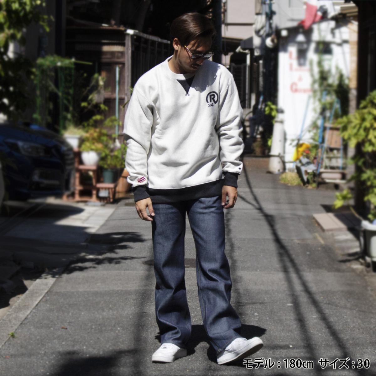 R MARK MADE IN JAPAN DENIM