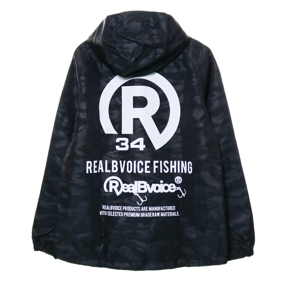 FISHING TIGER BLACK SHELL PARKA