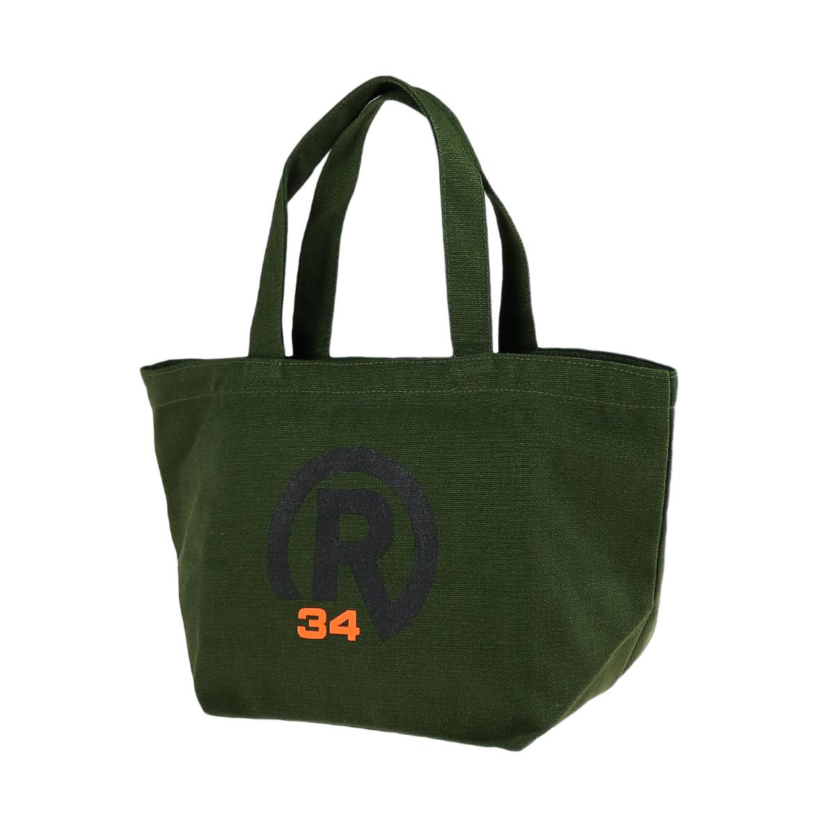 R34 BASIC LOGO LUNCH BAG