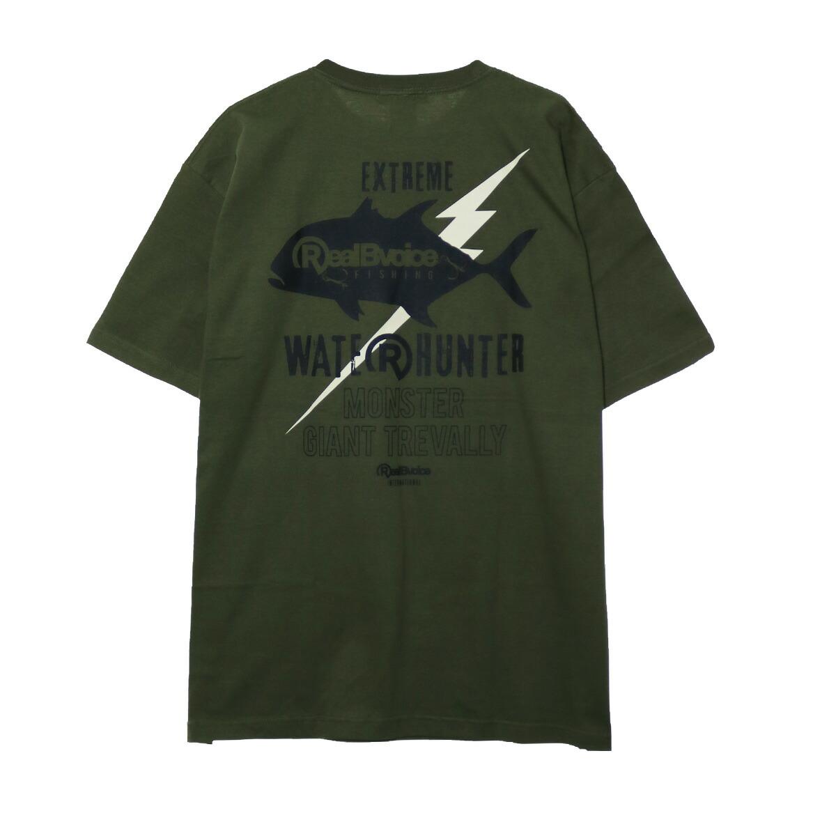 FISHING RBV GT HUNTER T-SHIRT BIG SIZE