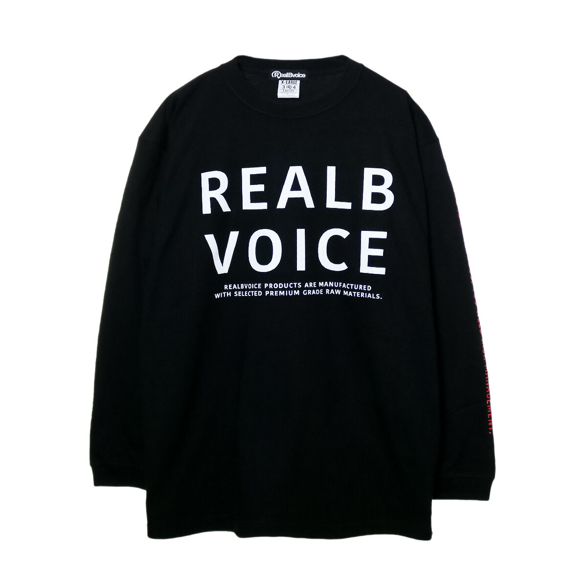 REALBVOICE PRODUCT LONG T-SHIRT