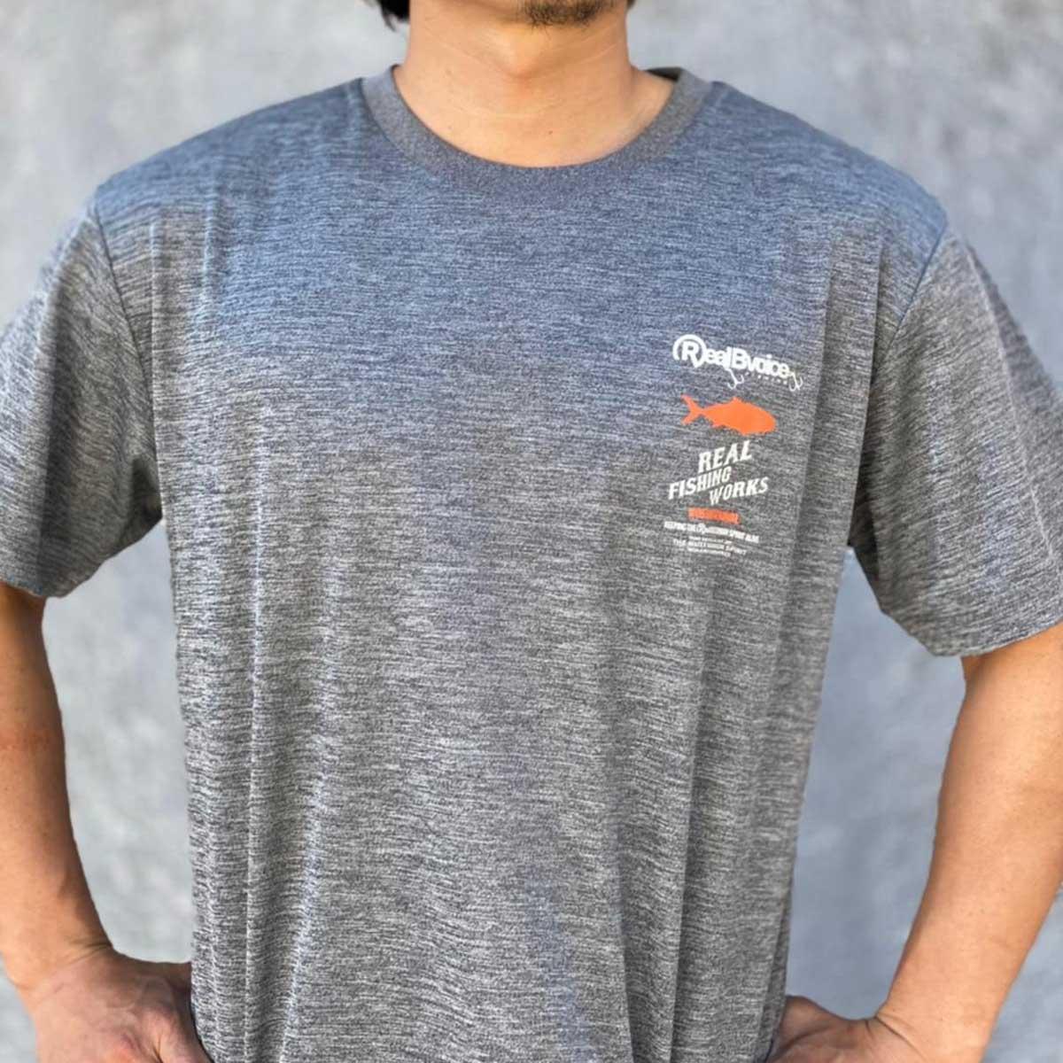FISHING HIRAMASA CAMO DRY T-SHIRT