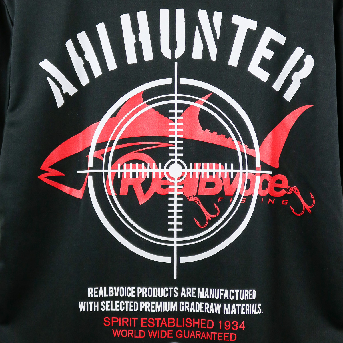 AHI HUNTER DRY T-SHIRT