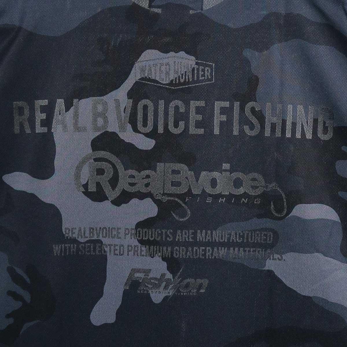 RBV FISHING CAMO DRY T-SHIRT