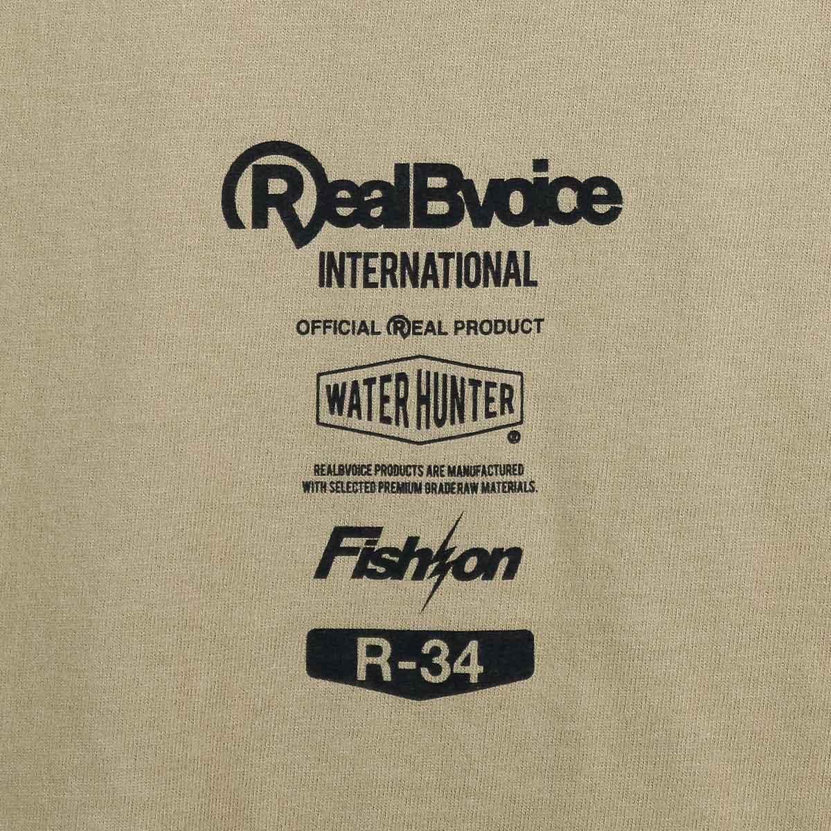 RBV FISHBONE LONG T-SHIRT BIG SIZE