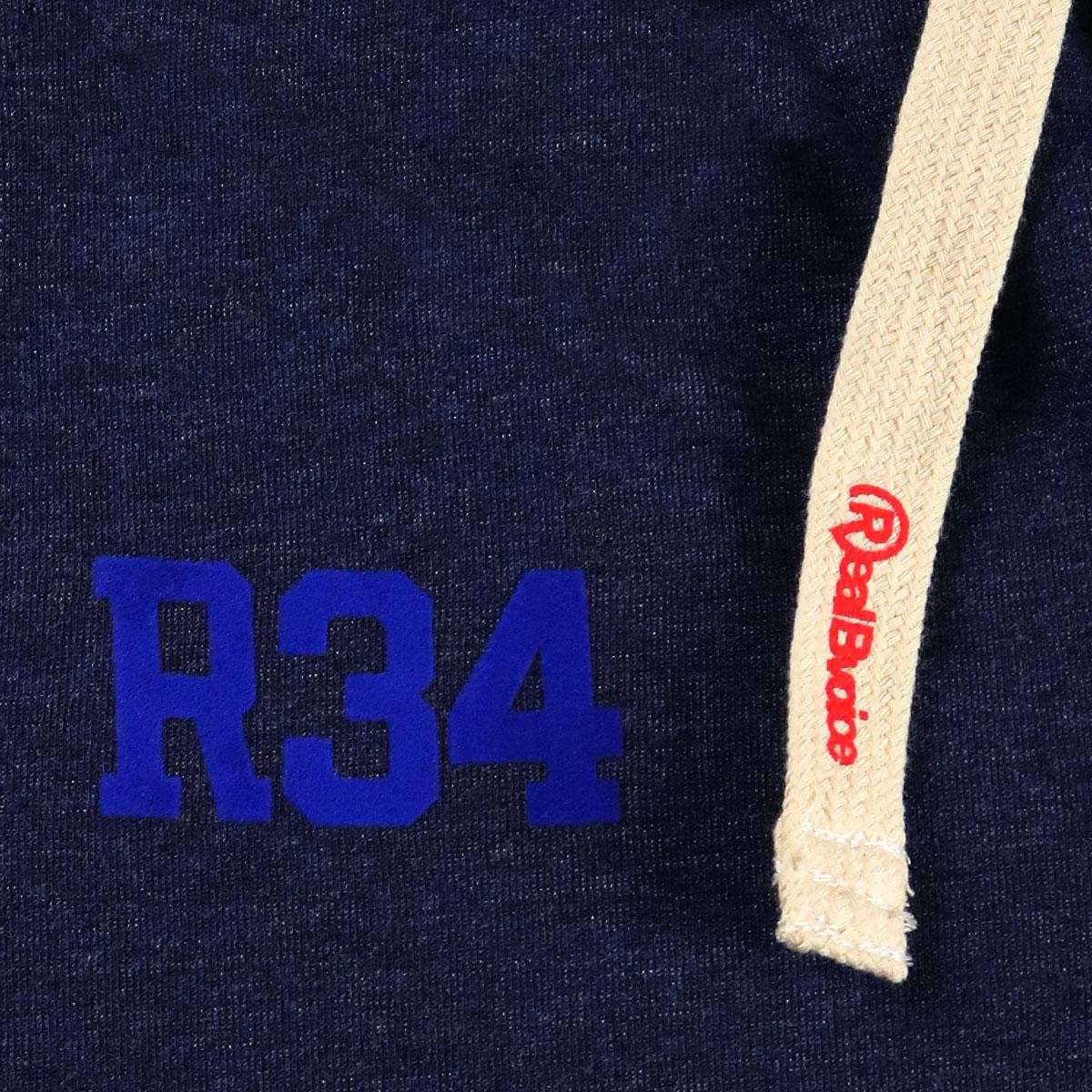 KIDS R34 FROCKY ZIP PANTS