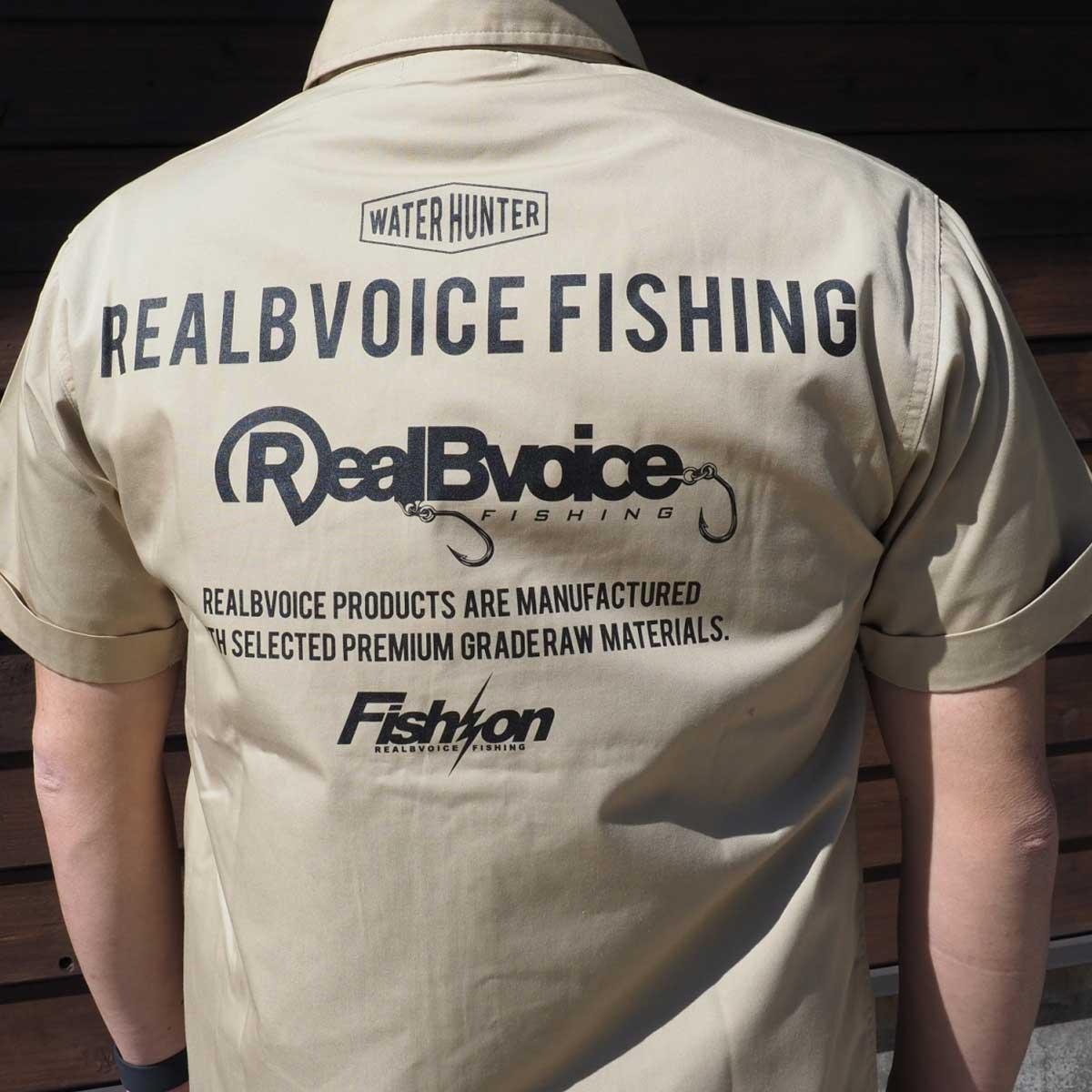 FISHING WARRIOR WORK SHIRT
