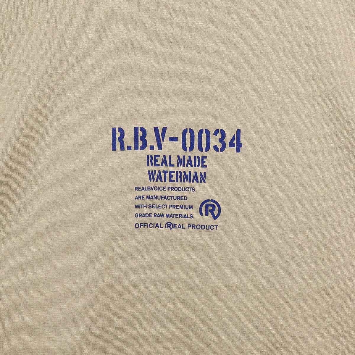 RBV-0034 T-SHIRT BIG SIZE