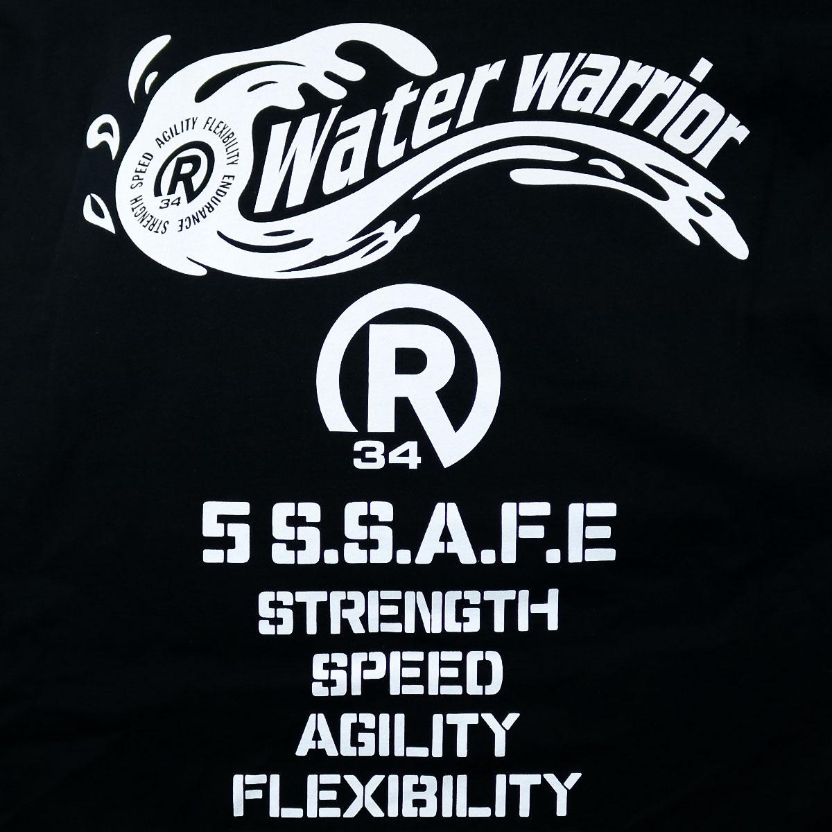 WATER WARRIOR 5SPIRITS LONG T-SHIRT