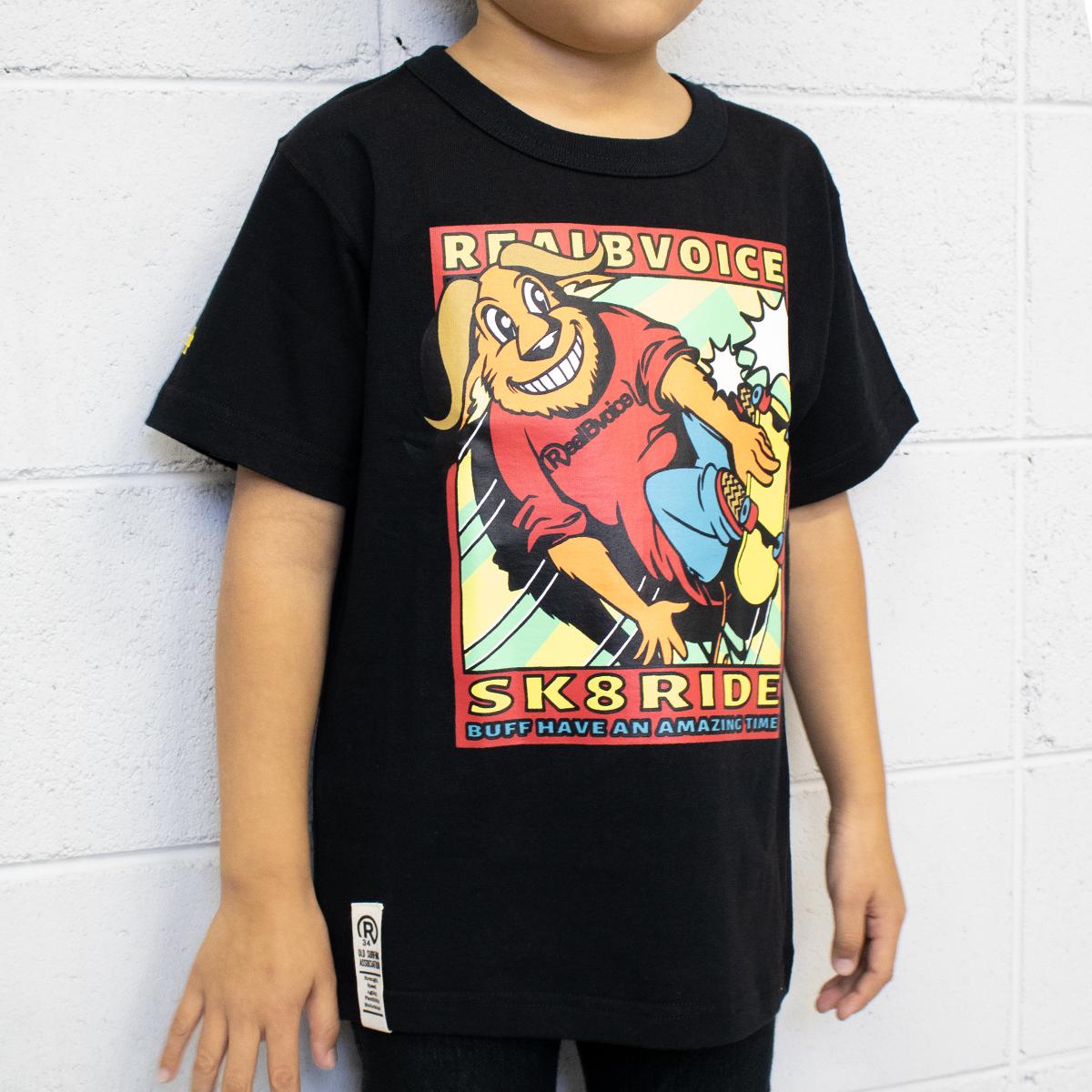 KIDS BUFF XTREME T-SHIRT