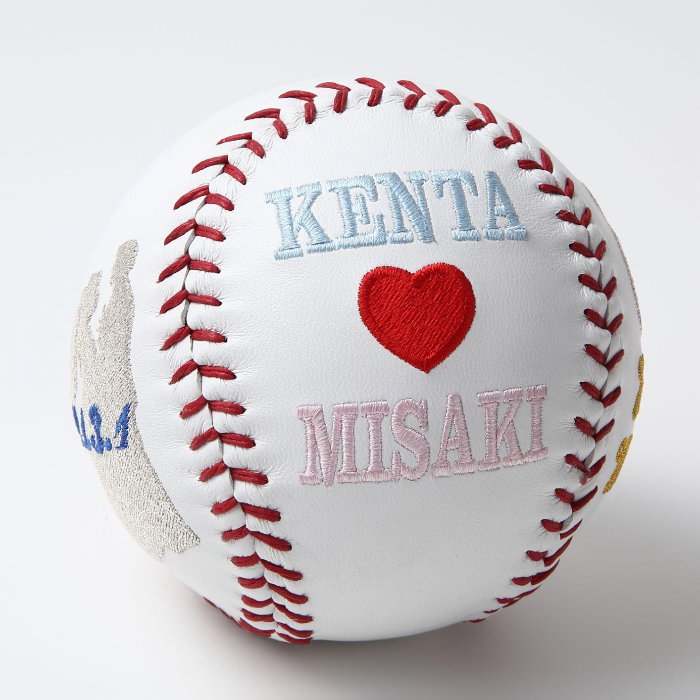 ご結婚祝いボール ソフトボールサイズ 刺繍ボール 記念ボール 結婚祝い ウェルカムボード 寄せ書き用 オーダーメイド