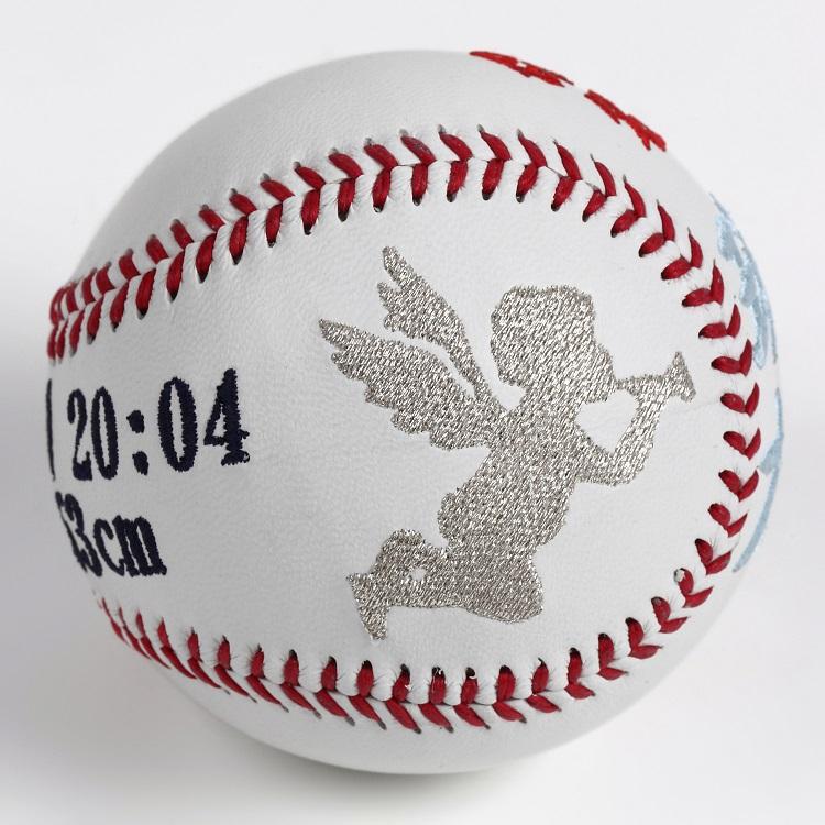 誕生記念・出産祝いボール 【タイプ1】 硬式野球ボールサイズ 刺繍ボール 記念ボール 命名 名入れ可 オーダーメイド プレゼント 贈答品 贈り物 友人へ