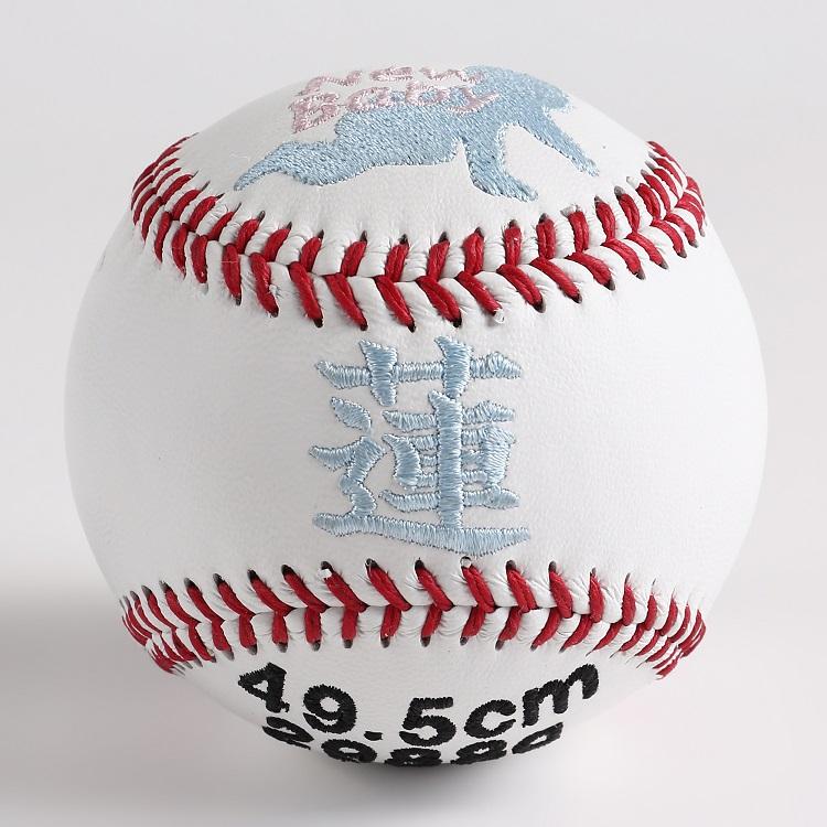誕生記念・出産祝いボール 【タイプ3】 硬式野球ボールサイズ 刺繍ボール 記念ボール 命名 名入れ可 オーダーメイド プレゼント 贈答品 贈り物 友人へ