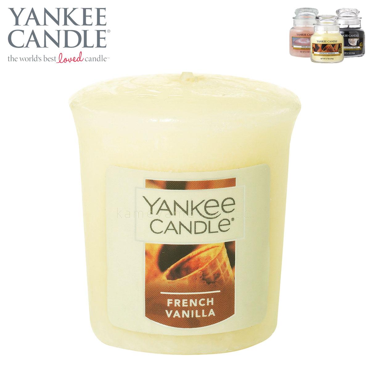 ヤンキーキャンドル YANKEE CANDLE 正規販売店 YCサンプラー フレンチバニラ YK0010502 4901435938202 A49B B3C C9D D2E E00F