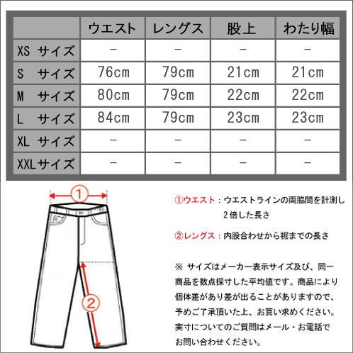 コートメール Cotemer メンズ スリムチノパン stretch slim fit chino PT-S13-002 PINK A59B B1C C2D D1E E11F