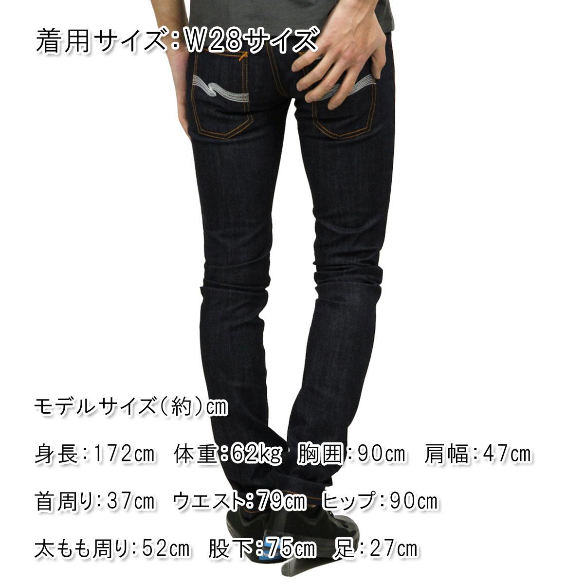 ヌーディージーンズ ジーンズ メンズ 正規販売店 Nudie Jeans ジーパン  Thin Finn Organic Dry Ecru Emb 559 1102680 A62B B1C C2D D1E E06F
