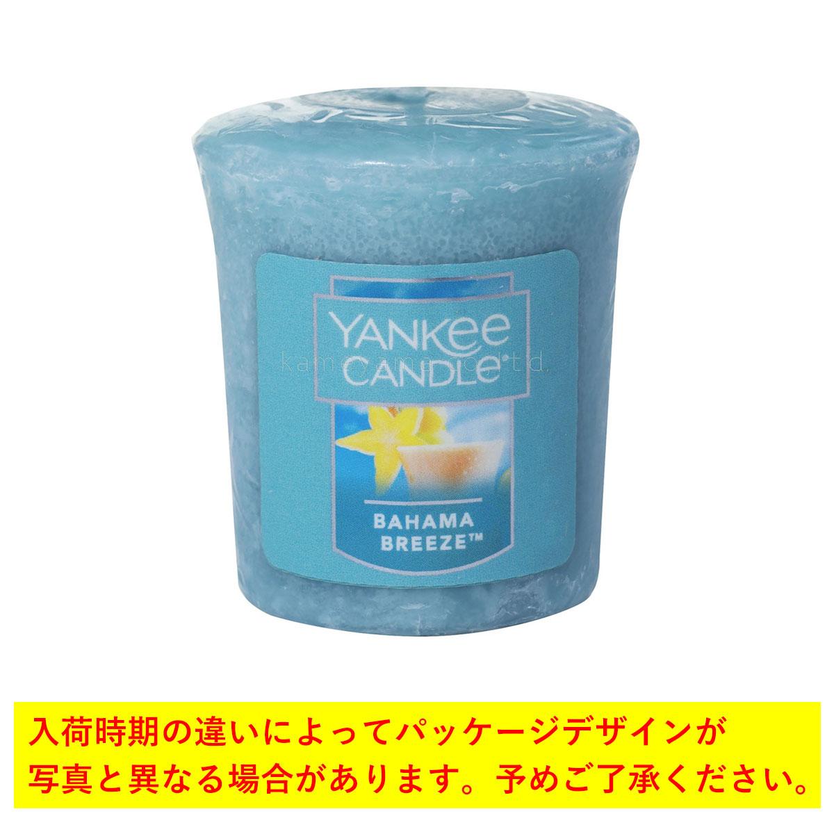ヤンキーキャンドル YANKEE CANDLE 正規販売店 キャンドル YCサンプラー バハマブリーズ (K00105146) A49B B3C C3D D0E E00F