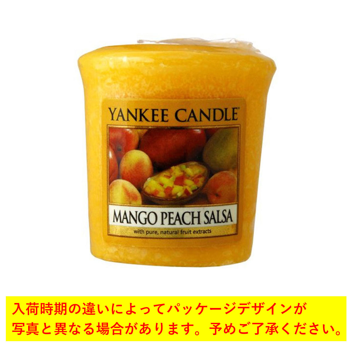 ヤンキーキャンドル YANKEE CANDLE 正規販売店 キャンドル YCサンプラー マンゴーピーチサルサ (K0010563) A49B B3C C3D D0E E00F