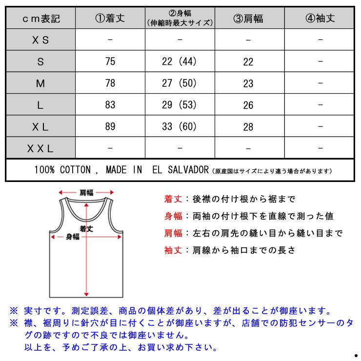 フルーツオブザルーム FRUIT OF THE LOOM 正規品 タンクトップ ホワイト A42B B1C C7D D3E E01F
