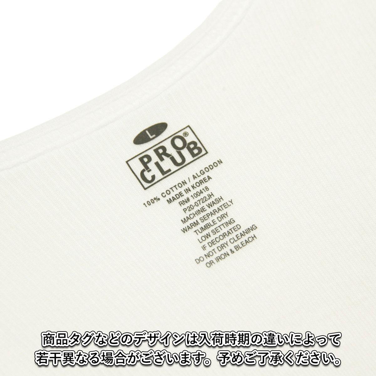 プロクラブ タンクトップ メンズ 正規販売店 PROCLUB アンダーウェア 下着 タンクトップ PREMIUM RINGSPUN COTTON RIBBED A-SHIRT WHITE #112 AB6B B1C C7D D3E E01F