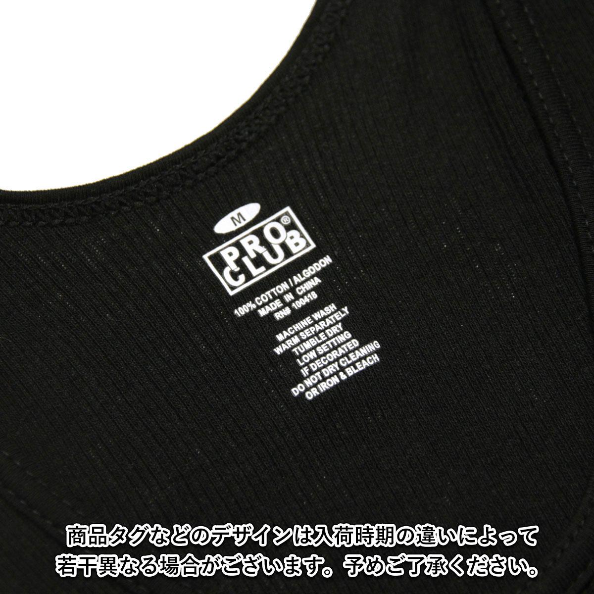 プロクラブ タンクトップ メンズ 正規販売店 PROCLUB アンダーウェア 下着 タンクトップ PREMIUM RINGSPUN COTTON RIBBED A-SHIRT BLACK #112 AB6B B1C C7D D3E E13F
