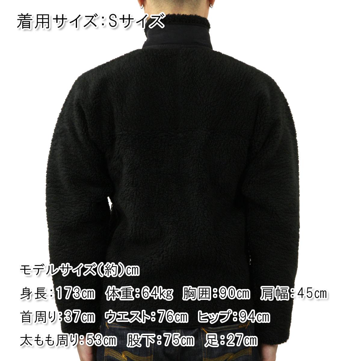 パタゴニア ジャケット メンズ 正規品 patagonia レトロX ボアジャケット MEN'S CLASSIC RETRO-X FLEECE JACKET BLACK W/BLACK 23056 A53B B1C C1D D4E E13F 父の日 ギフト プレゼント