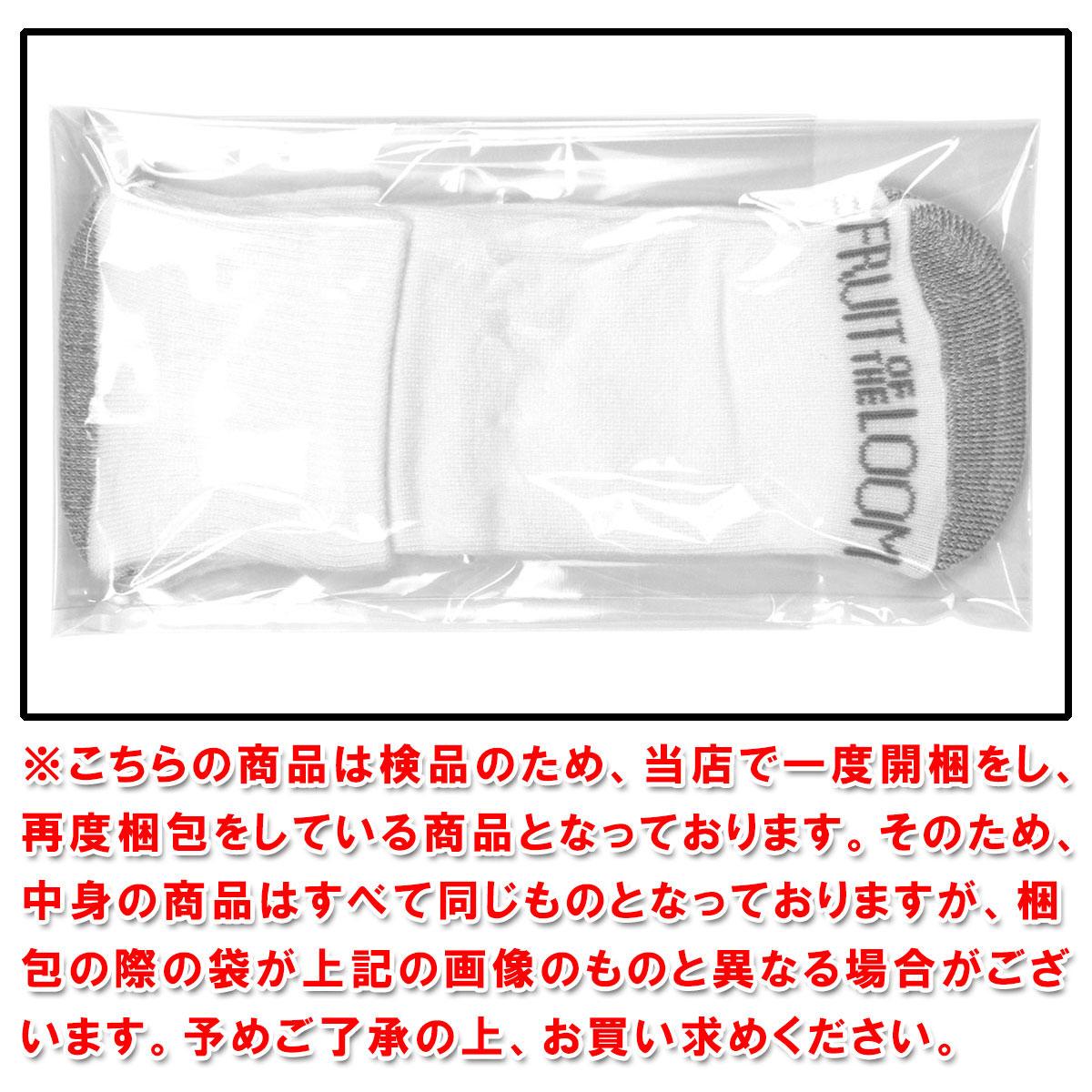 フルーツオブザルーム ソックス メンズ 正規品 FRUIT OF THE LOOM 靴下 フットカバー くるぶし丈靴下 アンクルソックス MEN'S ANKLE SOCKS WHITE M7111W6Z Size.7-12 A42B B1C C7D D1E E01F