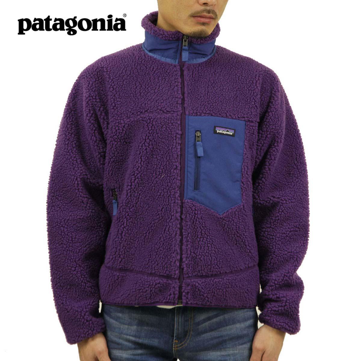 パタゴニア ジャケット メンズ 正規品 patagonia レトロX ボアジャケット MEN'S CLASSIC RETRO-X FLEECE JACKET PURPLE 23056 A53B B1C C1D D4E E24F 父の日 ギフト プレゼント